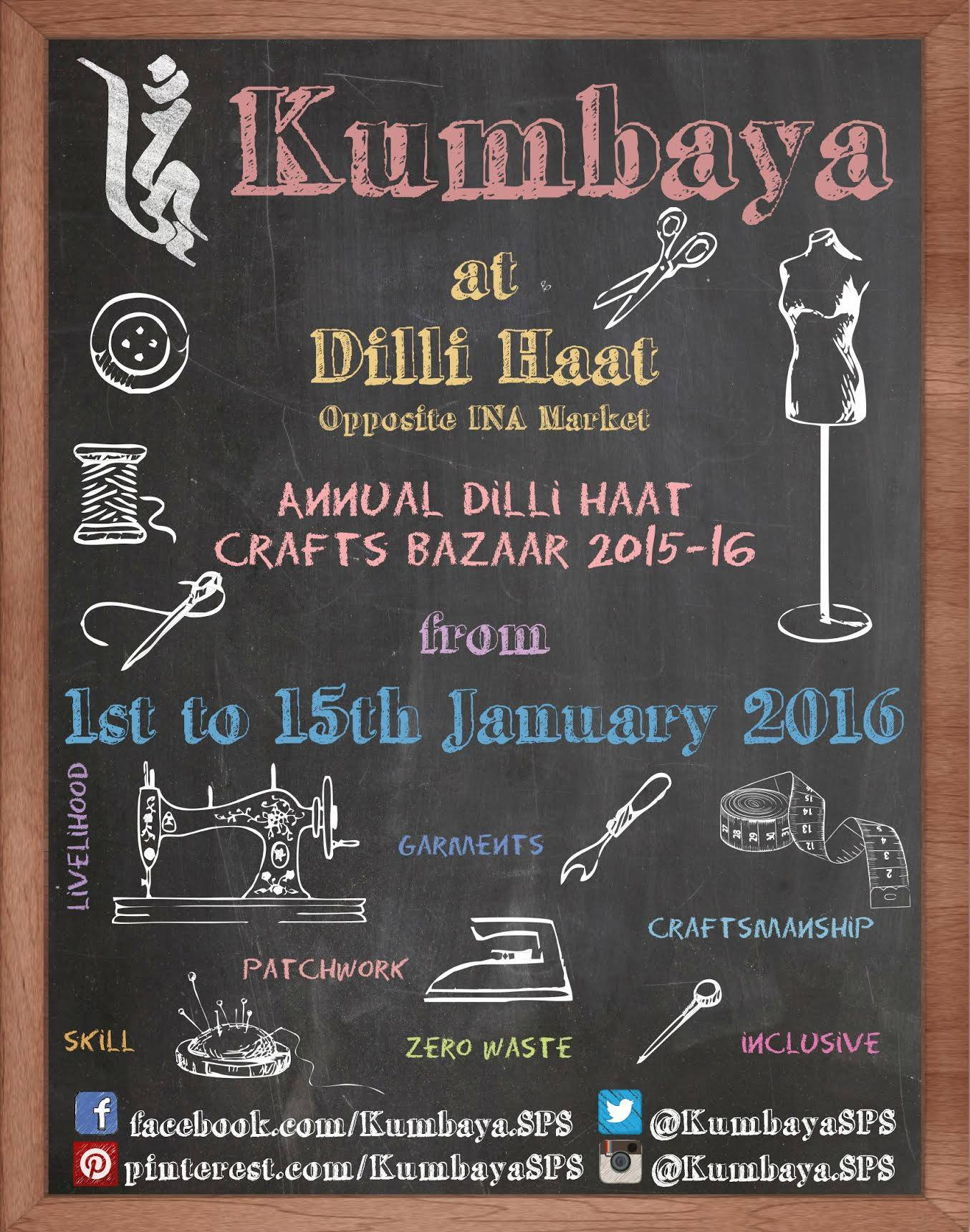 DHS, Dilli Haat (2016)