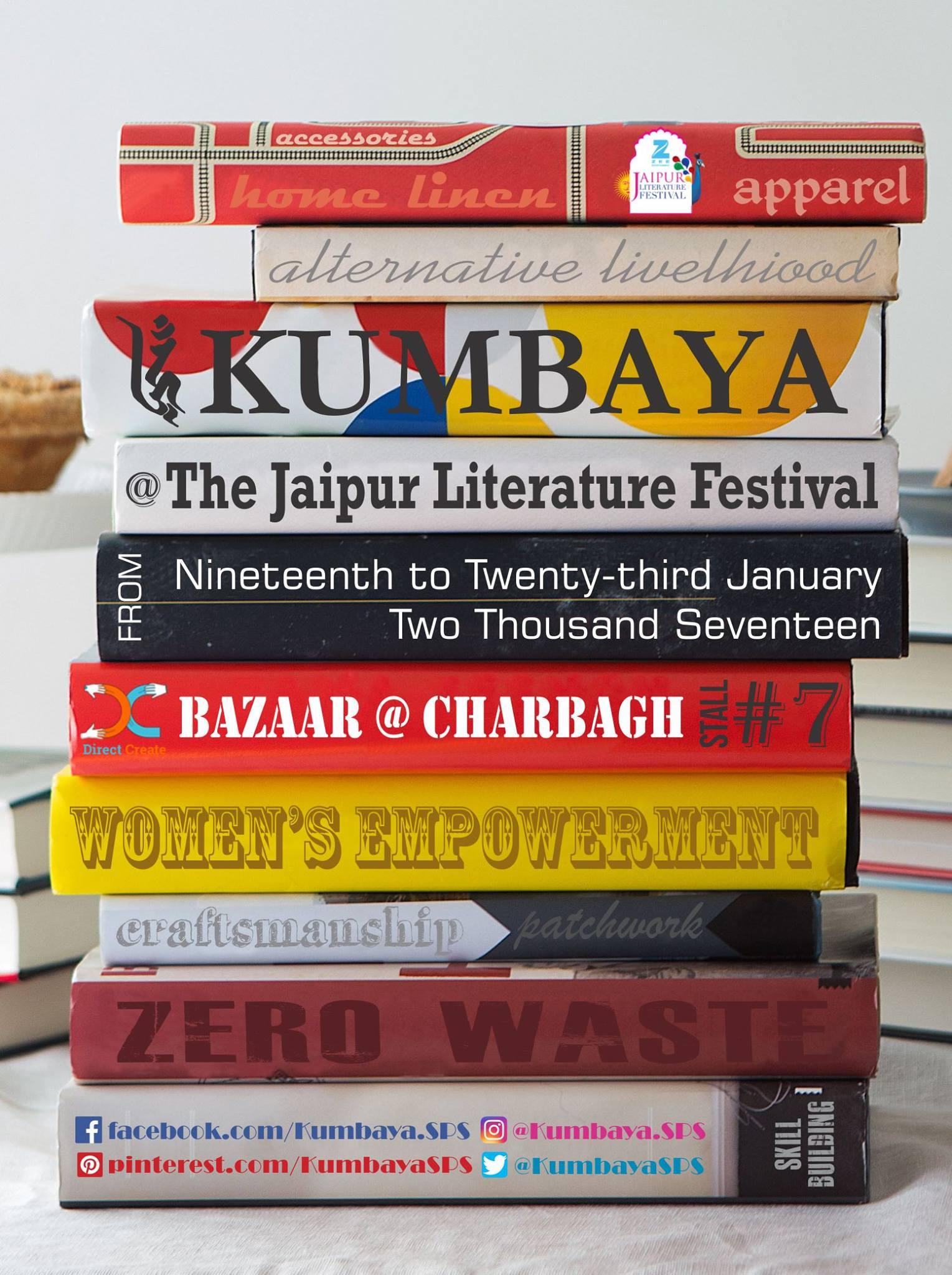 Jaipur Literature Festival (2017)