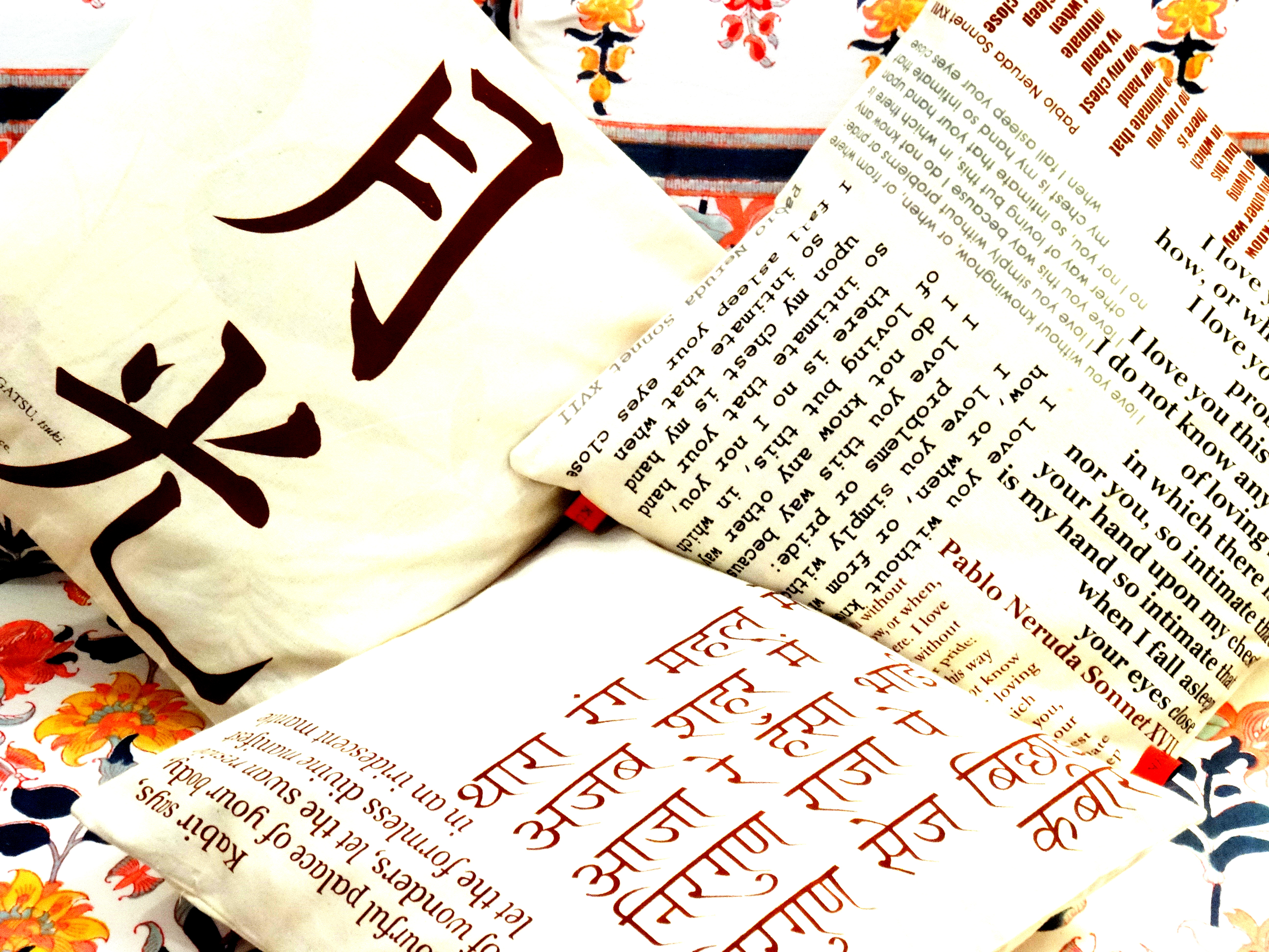 Cushion Cover Poetry (CC)