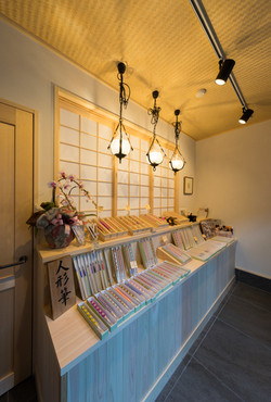 Ningyo-FudeThe shop of Ningyo-Fude