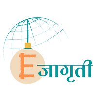 E-Jagriti_edited.png