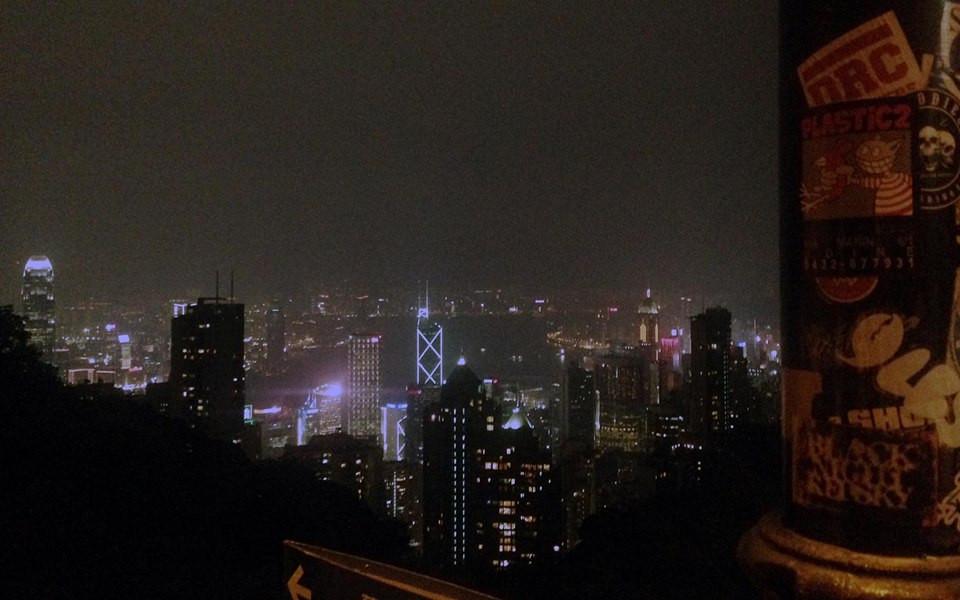 PLASTIC @ HONG KONG