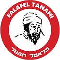 Falafel-Tanami-New-logo.jpg