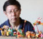 Xun Ye