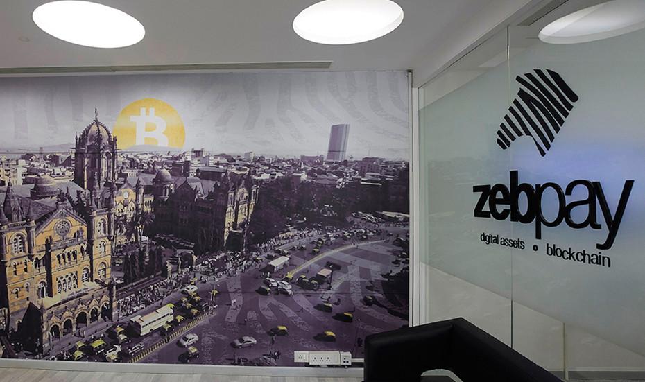 Zebpay Office.mp4