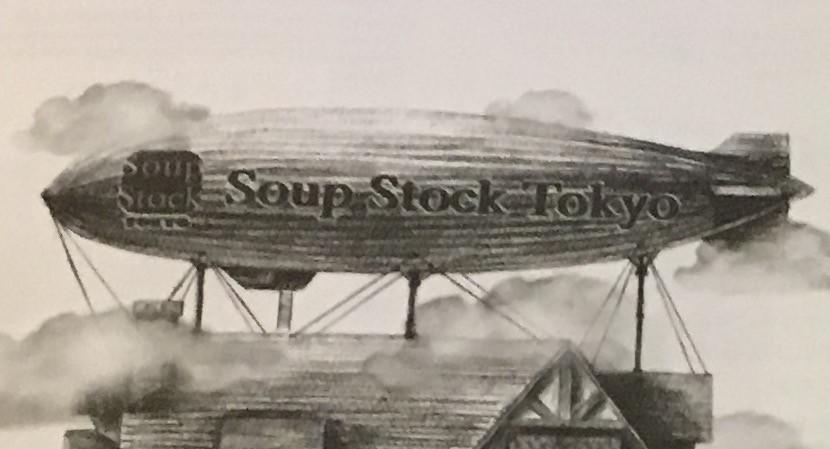 スープストック & JAL