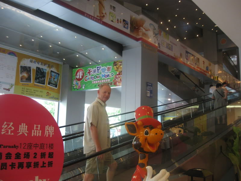 Dad on the escalator