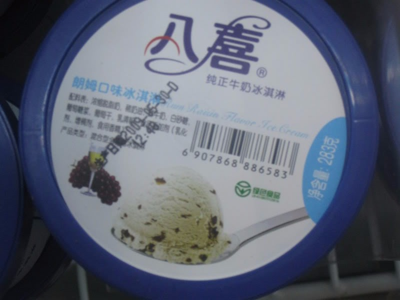 Wine flavoured ice cream