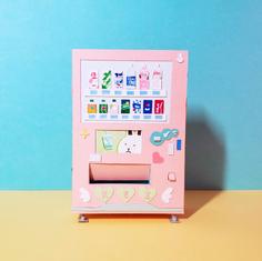 Imitation Vending Machine