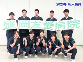 2020riha_edited.jpg