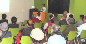地域公開講座