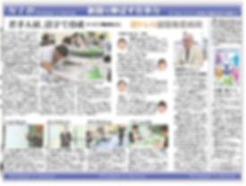 岩手日報社.JPG