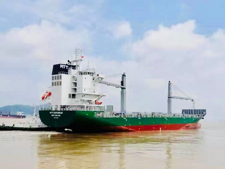 MTT Shipping Welcomes Largest Container Vessel in its Fleet – MTT Sapangar