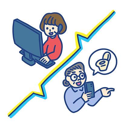 ビデオ通話でご自宅からでもお気軽にリフォーム相談が可能になりました!