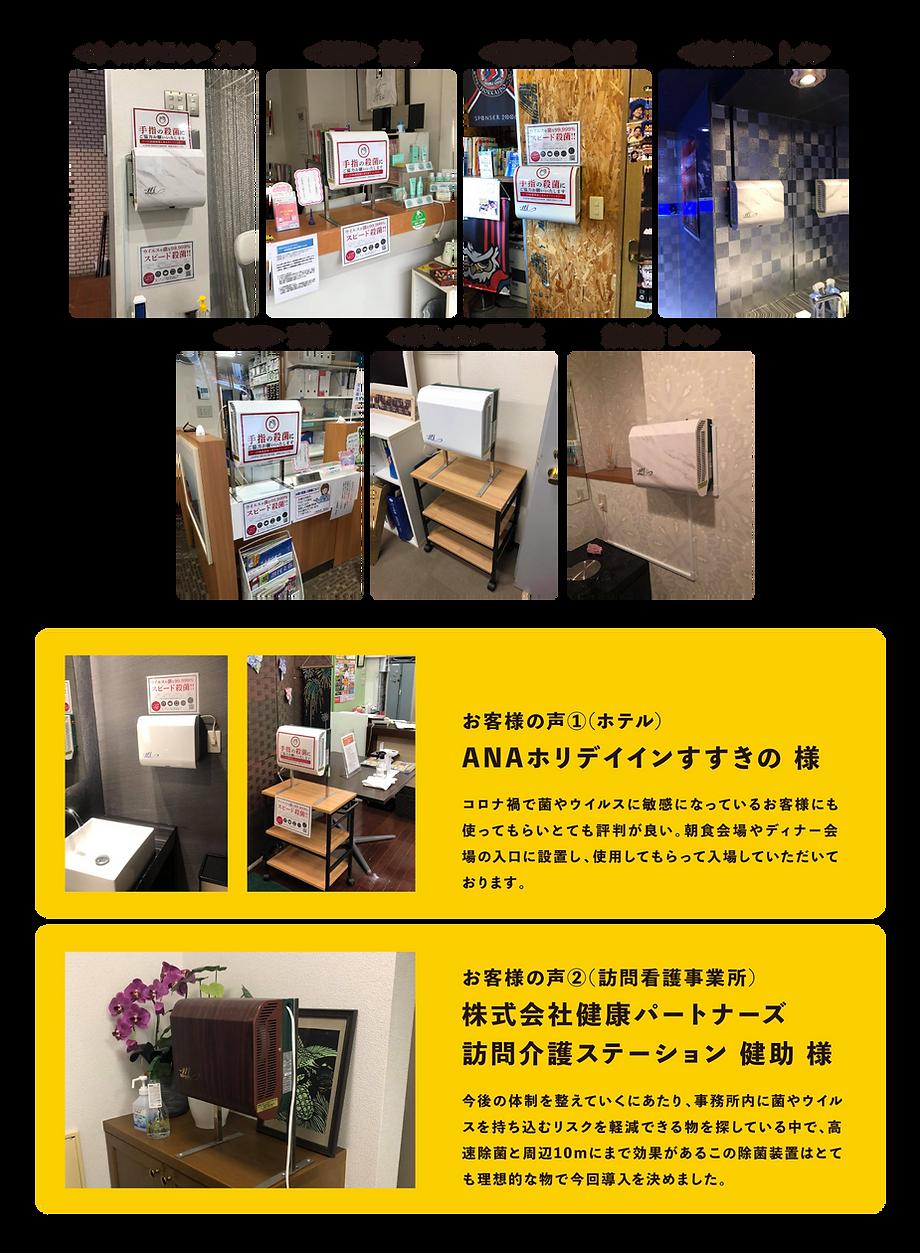 スーパーM事例.png