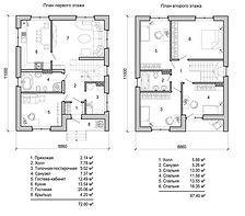Дом кирпич S-140 кв.м.1.jpg