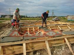 вибрирование бетона лайф йошкар ола