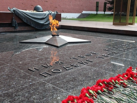 Узнайте историю ваших родных и близких, героев ВОВ