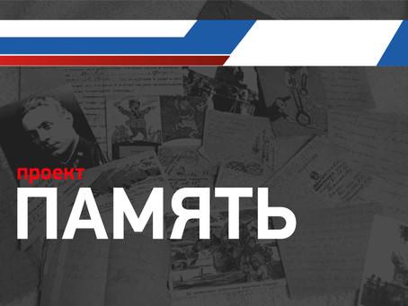 Россия отметила 75-ю годовщину победоносного окончания Великой Отечественной войны