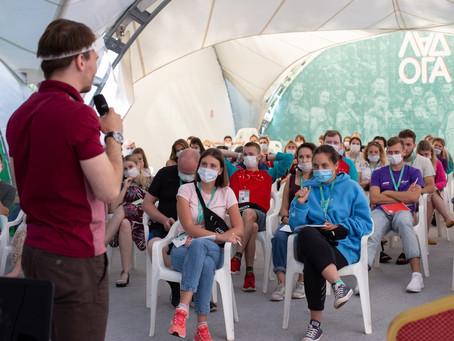 XII межрегиональный молодежный образовательный форум «Ладога» Северо-Западного федерального округа
