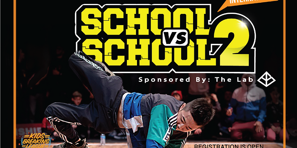 SCHOOL VS SCHOOL 2V2 (17 AND UNDER) INTERNATIONAL
