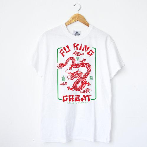 FU-King T-Shirt