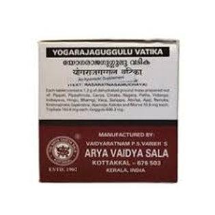 Yogaraja Guggulu Vatika (tablets) - 100