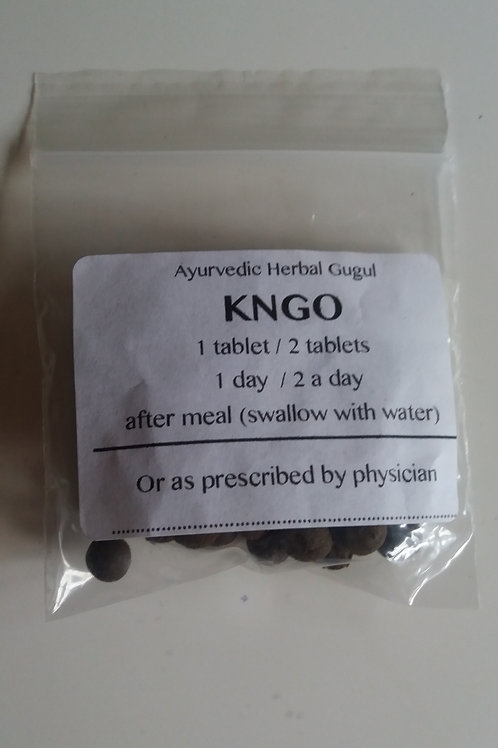 Kanchanara Guggulu Vati (tablets)