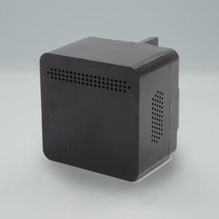 IM Infrared Transmitter