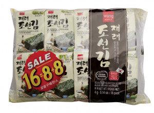 WANG Seasoned Seaweed Snack 16x0.14 oz