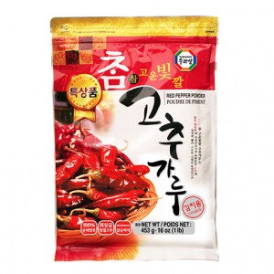 SURASANG Red Pepper Powder Coarse 5 Lb