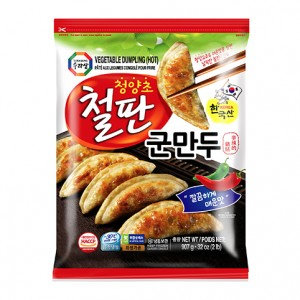 SURASANG Pan Fried Hot Vegetable Dumpling 2 Lb