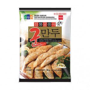 WANG Fried Dumpling 1.54 Lb