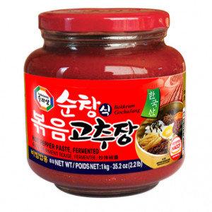 SURASANG Roasted Hot Pepper Paste 2.2 Lb