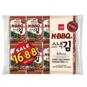 WANG KBBQ Seasoned Seaweed Snack 16x0.14 oz