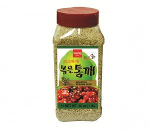 WANG Roasted Sesame Seed 1 Lb