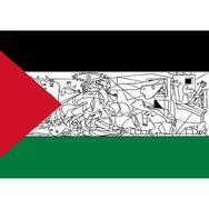 """""""Palestine's Nakba: 1948–2018"""""""