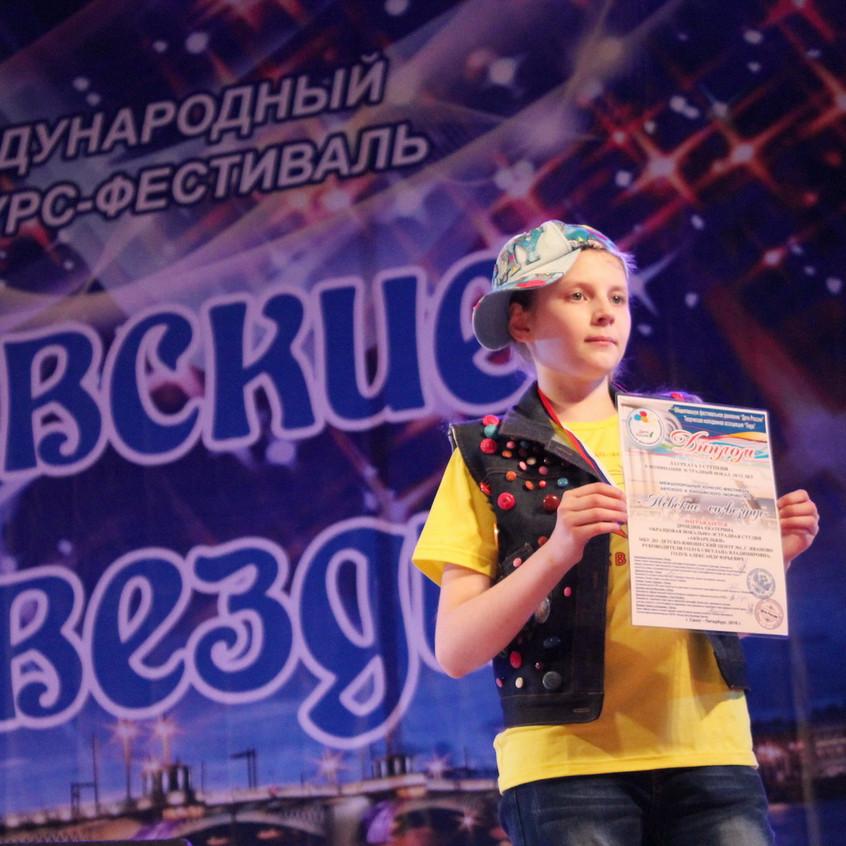 Катя с дипломом