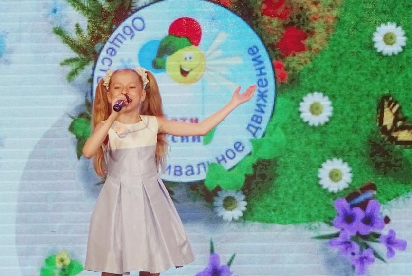 Любава Годкова