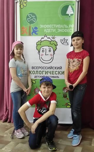 """""""Акварельки"""" на экологическом детском фестивале."""