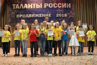 """Студия """"Акварельки"""" на продвижении Иваново - Москва"""
