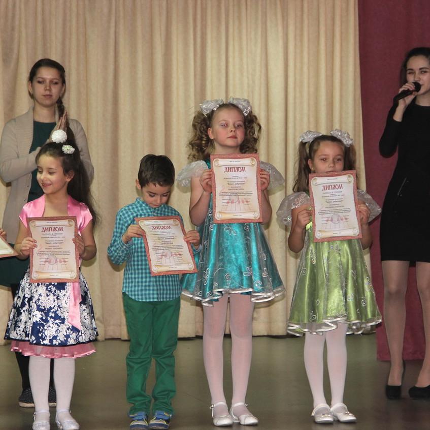 Награждение младшей категории
