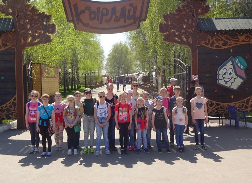 Парк аттракционов Кырлай. Казань