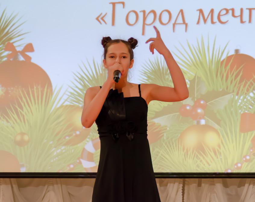 Урсу Людмила