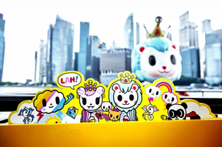 World's First tokidoki River Cruise operated by Water B