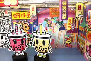 tokidoki x Gongcha Fun House