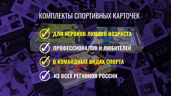 Полоска1.png