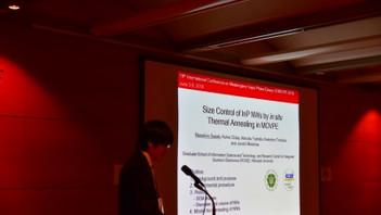 【学会発表/Conference】 冨岡准教授、佐々木正尋君(M2)、南祐輔君(M2)、蒲生浩憲君(M1)がICMOVPE-19(奈良)でそれぞれ、口頭論文、ポスター論文を発表しました