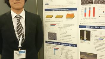 【学会発表/Conference】 石坂文哉君(D3)、吉田旭伸君(M1)がICMOVPE-18(サンディエゴ、アメリカ)でそれぞれ、口頭論文、ポスター論文を発表しました