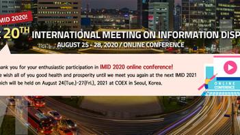 【学会発表/Conference】冨岡准教授がIMID 2020で招待講演を行ないました。